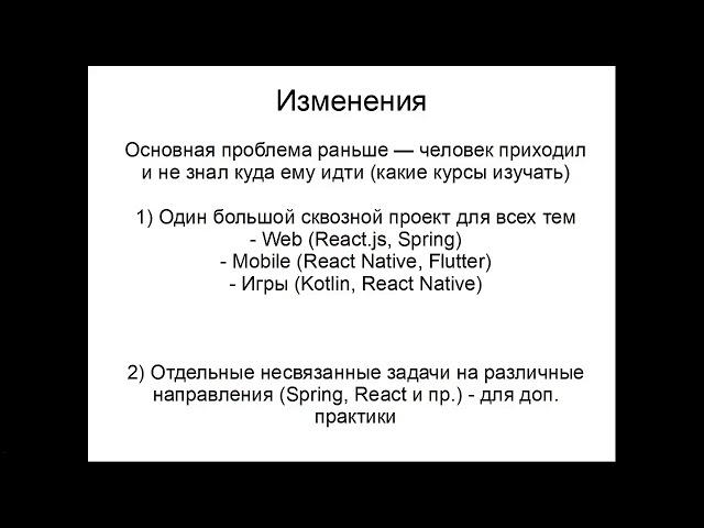 Вебинар JavaBegin
