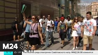 Москву чаще всего посещают молодые люди в возрасте до 34 лет - Москва 24