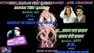 Kitne Bhi Tu Kar Le Sitam - Karaoke With Scrolling Lyrics Eng. & हिंदी