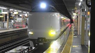 2017/10/12 5017M 特急 きのさき17号 287系(FA06編成)