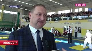 Чемпионат и Первенство Приморья по кудо