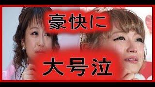 9月13日放送の『解決! ナイナイアンサー』(日本テレ ビ系)に、タ...