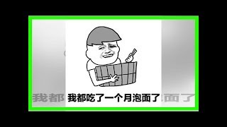 絕對沒瞎說!從貧窮到富有,方便麵幫助韓國邁入發達行列 thumbnail