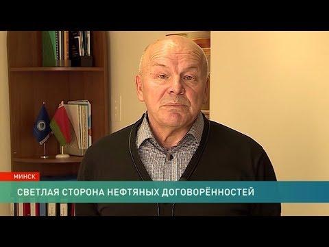 Эксперт прокомментировал запрет поставок бензина и дизельного топлива из России в Беларусь