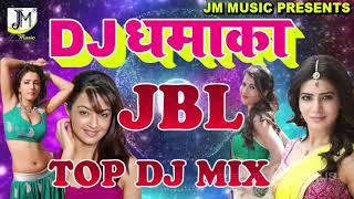 Dj Dhamaka || Dj remix 2019 || Hard JBL Bass Mix Dj || Latest Bhojpuri dj remix song