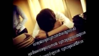 Video oy bong cham oun dol pel na download MP3, 3GP, MP4, WEBM, AVI, FLV Desember 2017