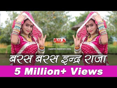 Baras Baras Inder Raja Video Song |...