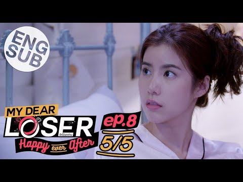 [Eng Sub] My Dear Loser รักไม่เอาถ่าน | ตอน Happy Ever After | EP.8 [5/5]