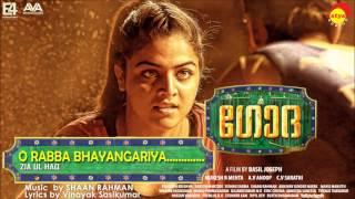O Rabba Bhayangariya | Film Godha | Zia Ul Haq | Shaan Rahman | Basil Joseph
