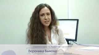 видео ЕГАИС: основные ошибки и методы их исправления