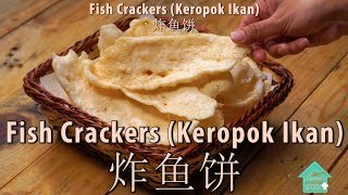 "How to make CRISPY ""Fish Crackers"" !"