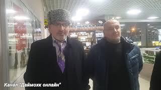 Чеченцы на Севере. Нижневартовск - Сургут.