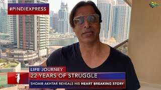 From a Struggler to the Fastest Bowler in the World | Story of Tough Years | Shoaib Akhtar