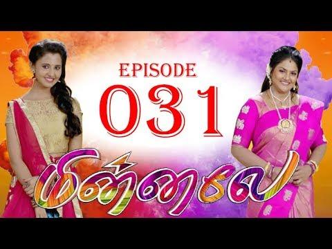 Minnale - மின்னலே - Episode 31- 12/09/2018