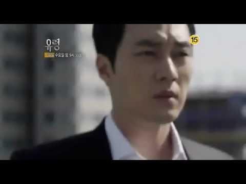 Korean Drama Ghost 2012 Trailer