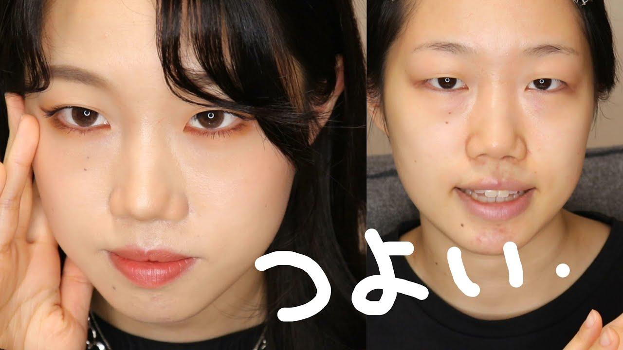 【一重】最近のメイクは下まぶたがポイント&コメ読み雑談【雑談メイク】|my favorite makeup look【monolid】