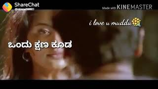 Kannada movie Lakshmi climax emotional scene