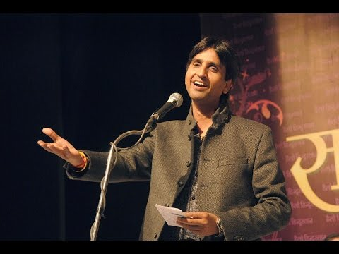 Kumar Vishwas Latest Mushaira 2016 | HD | funny