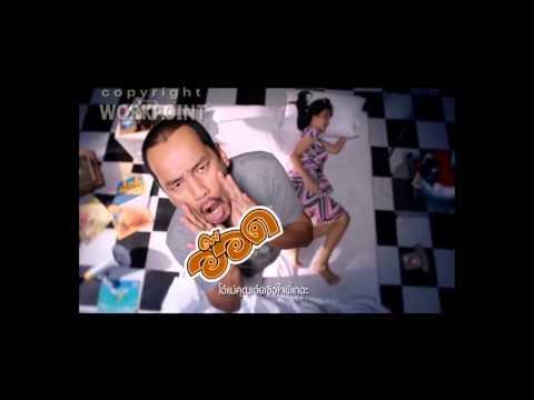 อ๊อดแอด (Official Music Video)