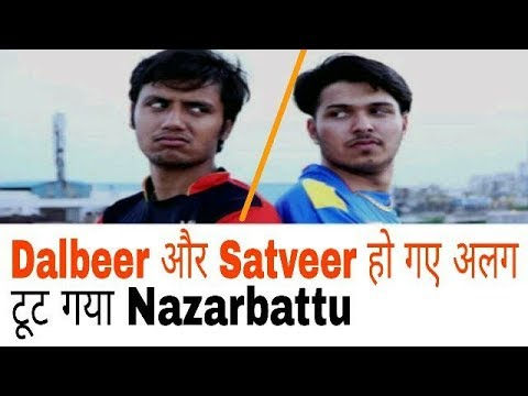 Nazar Battu fight