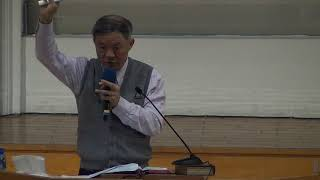 20200119浸信會仁愛堂主日信息_吳獻章牧師