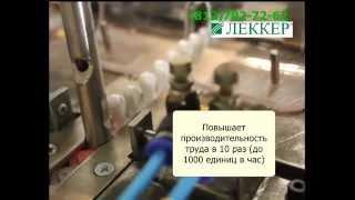 Нестандартное производственное оборудование (кисточная машина)