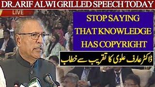 Live: President Pakistan Dr Arif Alwi Speech Today | 16 October 2019