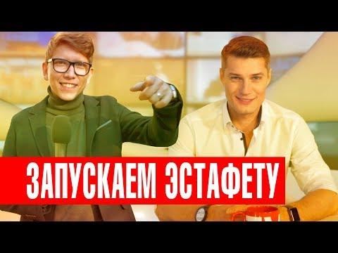 Сергей Зеленский побывал по ту сторону телеканала Вести Сочи.