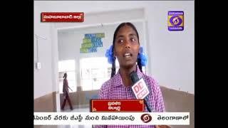 mabd 13 08 2018 swcch vidhyalayam   social walfare school @ jeelani pasha
