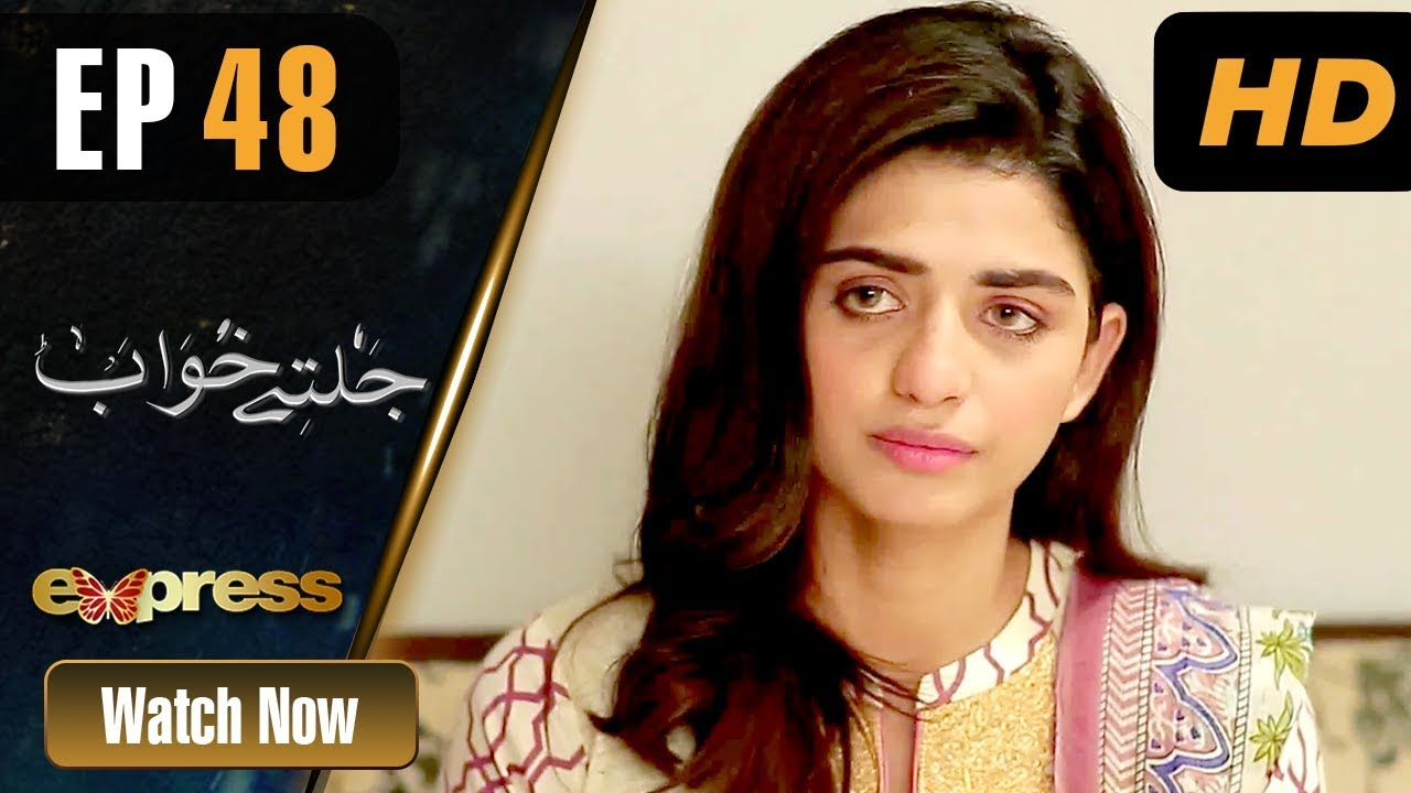Jaltay Khwab - Episode 48 Express TV Jan 9