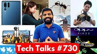 Tech Talks #730 - ISRO GSAT-31, PUBG Bad News, Xiaomi Shoes, Whatsapp FaceID, Vivo V15 Pro Live