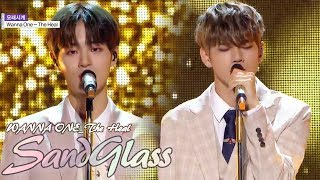 [Comeback Stage] Wanna One The Heal - Sandglass , 워너원 더힐 - 모래시계 Show Music core 20180609