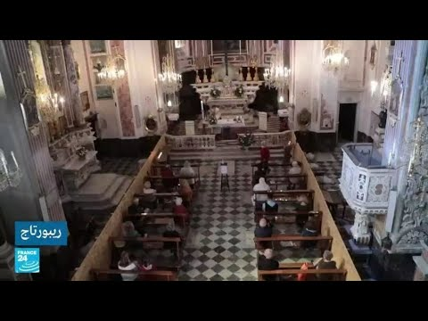 وثيقة الفاتيكان حول زواج المثليين تثير الجدل مجددا في إيطاليا  - 19:56-2021 / 6 / 8