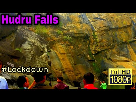 HUDRU fall in Ranchi, Jharkhand in 1080p *Full HD* Best Picnic Place in INDIA EVER