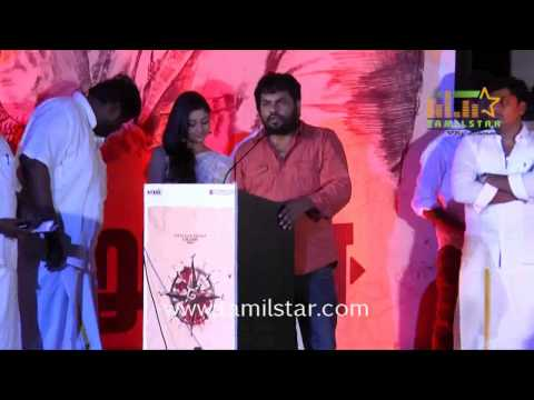 Urumeen Movie Audio Launch Part 3