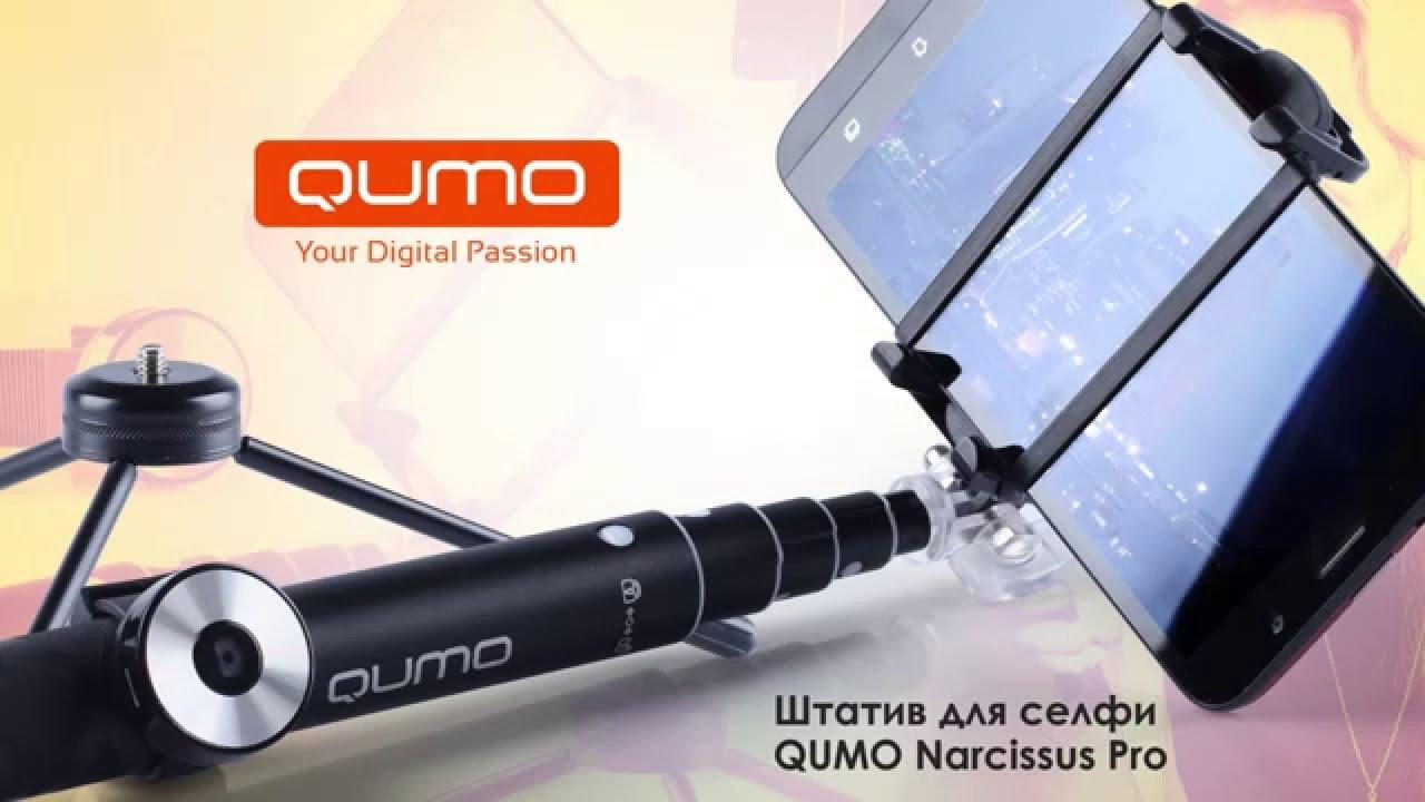 . Qumo офисная периферия плееры защитные стекла мобильные устройства телефоны умные часы смартфоны планшеты носители информации.