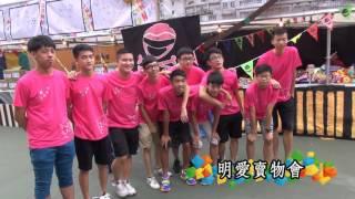 學校生活 香港仔工業學校