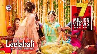 Download Leelabali | Mala । Apeiruss | Uptown Lokolz | Imran | Farin | Bangla Wedding Song | AURA | Mansha MP3 song and Music Video