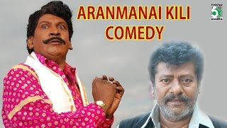 Aranmanai Kili Tamil Movie Comedy | Rajkiran | Vadivelu