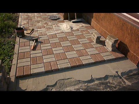 Укладка тротуарной плитки своими руками - YouTube