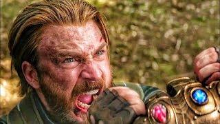 Танос против Капитана Америки. Мстители Война Бесконечности 2018