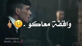 مهرجان طب ناسي العيشه عامل دماغ من أحلى حشيشه 💯⚠🌿