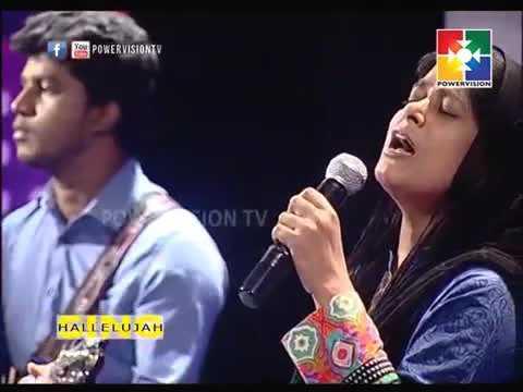 Neele Asmaan Ke Paar Jayenge sung by Persis John