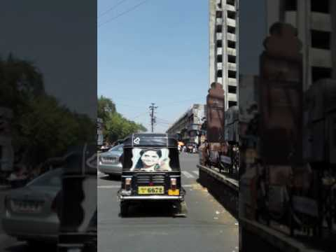 Jalgaon City is a smart city