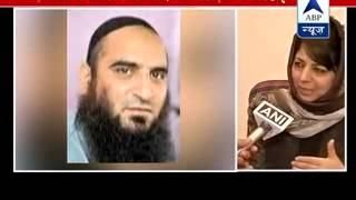 Separatist leader Masrath Alam to be freed from J&K prison
