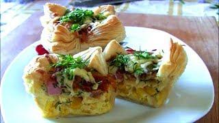 Тарталетки ( корзинки ) из слоеного теста с начинкой / Вкусный и быстрый завтрак / перекус /закуска