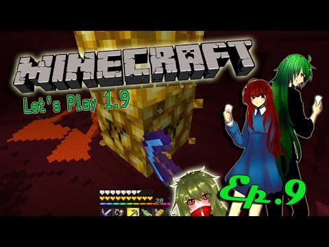 Minecraft Let's Play 1.9 #9 ไปนรกของ 1.9 ครั้งแรก (Story)