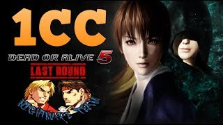 Dead or Alive 5 Last Round (1CC)(PC) 210