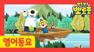 [Pororo Nursery Rhymes] #01 Row Row Row Your Boat