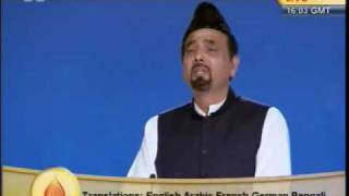 A Warning For Anti Ahmadiyya Elements! Jalsa salana UK 2010.